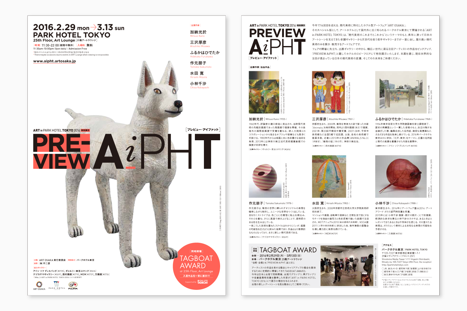 PREVIEW AiPHT 2016
